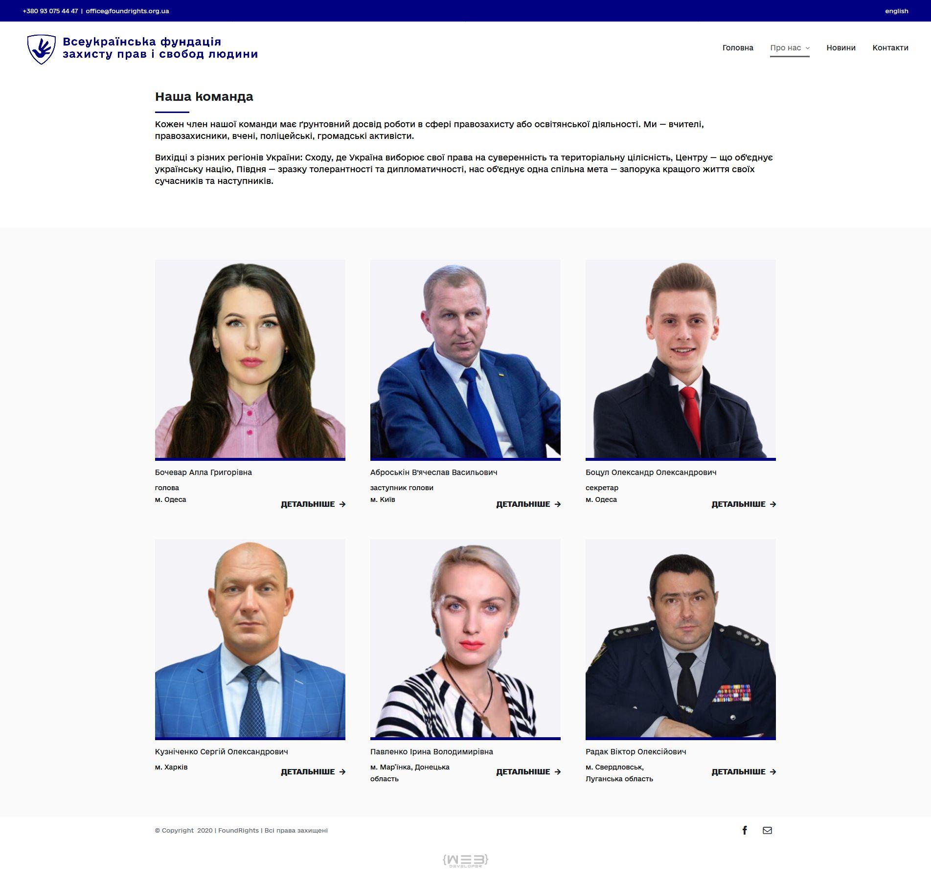 Портфолио веб-студии в Одессе